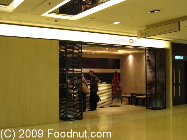 Lei Garden Restaurant Hong Kong